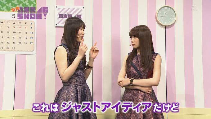 乃木坂46SHOW 高山一実 秋元真夏 コント (17)