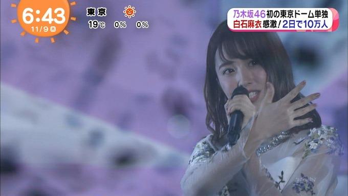 2017 めざましテレビ 乃木坂46真夏の全国ツアー2017 (60)