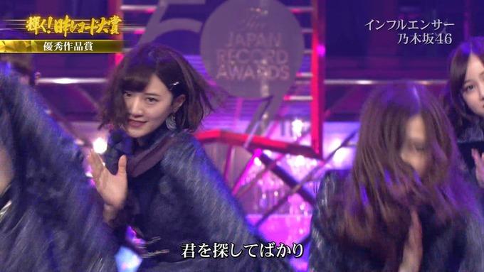 30 日本レコード大賞 乃木坂46 (93)