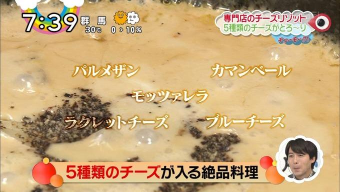 ZIP スマホめし 新内眞衣 秋元真夏 (23)
