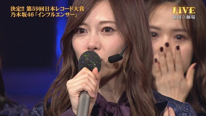 30 日本レコード大賞 受賞 乃木坂46 (57)