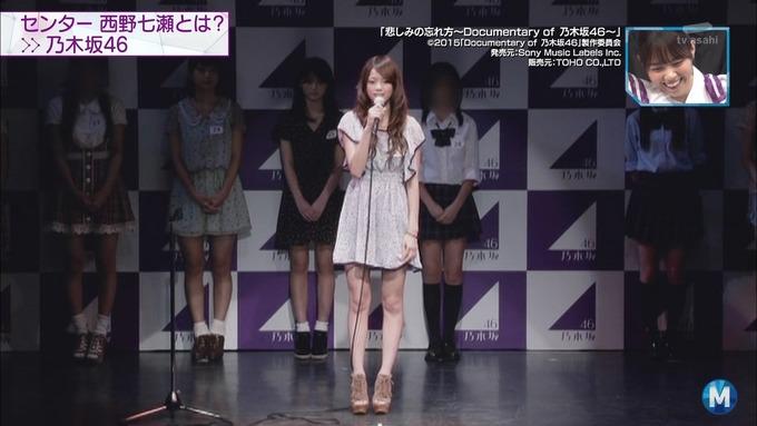 13 Mステ 乃木坂46② (5)