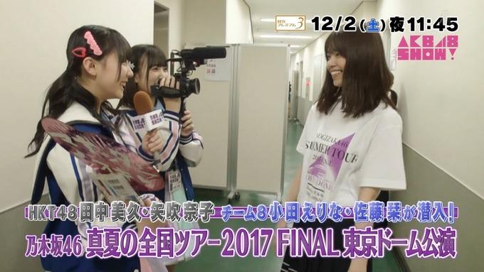2 AKB48SHOW 乃木坂46 ドーム アンダーライブ (4)