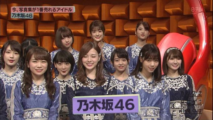 13 バズリズム02 乃木坂46i① (3)