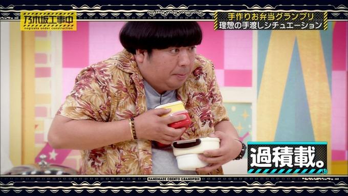 乃木坂工事中 お弁当グランプリ 和田まあや② (22)