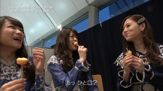 30 めざましテレビ GirlsAward  A (55)