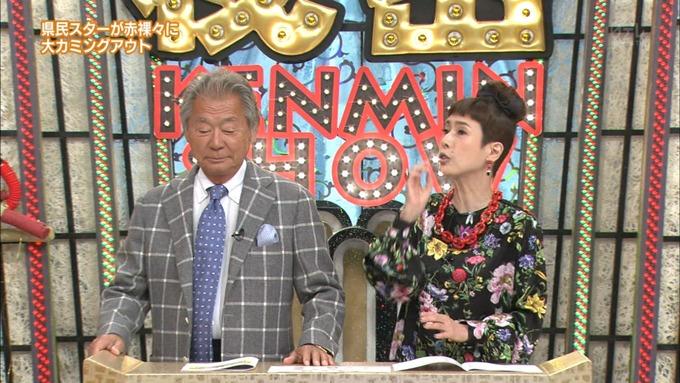 9 ケンミンショー 衛藤美彩① (14)