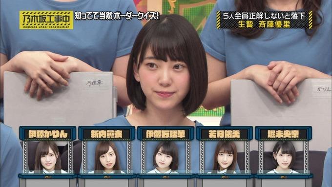 乃木坂工事中 ボーダークイズ⑦ (34)