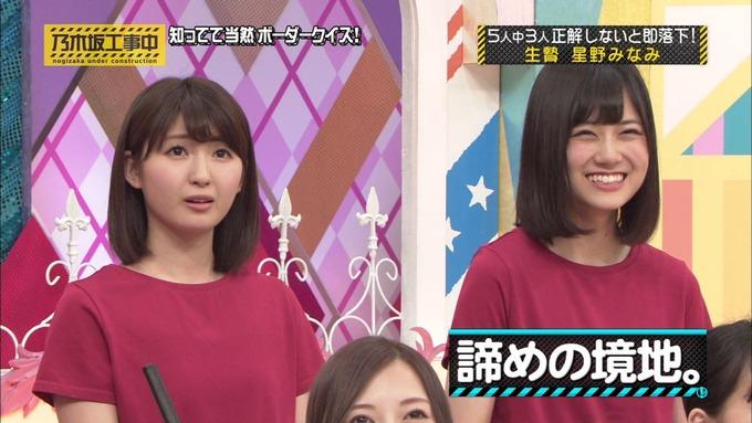 乃木坂工事中 ボーダークイズ③ (43)