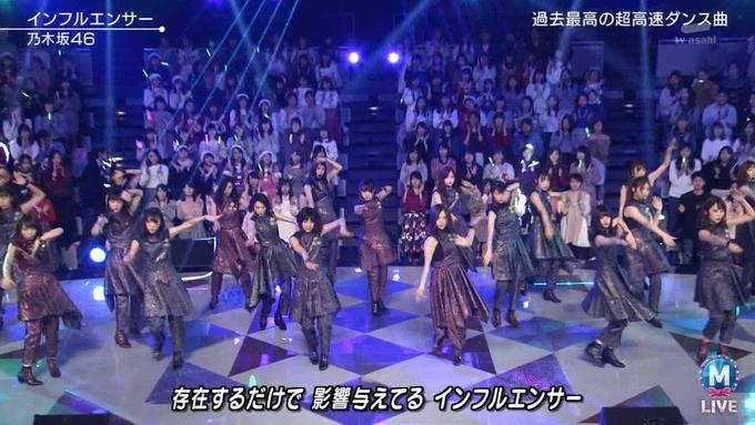 Mステ スーパーライブ 乃木坂46 ③ (103)