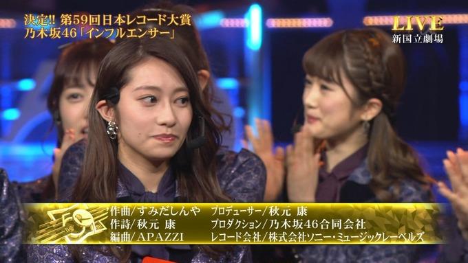 30 日本レコード大賞 受賞 乃木坂46 (39)