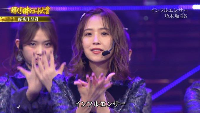 30 日本レコード大賞 乃木坂46 (42)