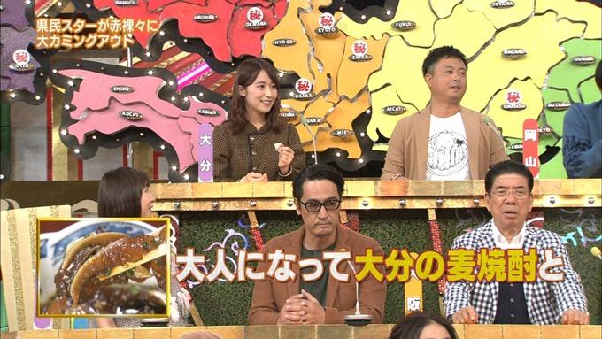9 ケンミンショー 衛藤美彩① (12)