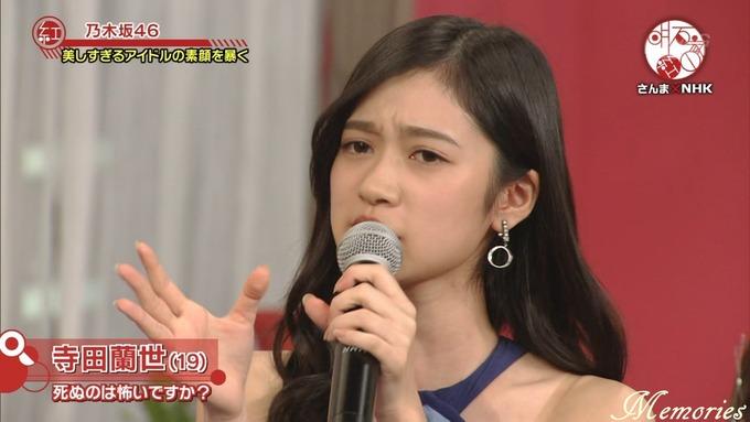 18 明石家紅白 乃木坂46⑪ (71)