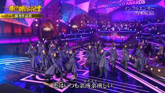 30 日本レコード大賞 乃木坂46 (75)