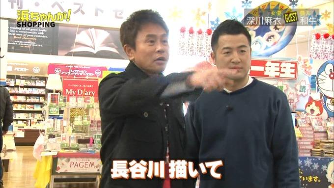 浜ちゃんが!深川麻衣 お買い物 (332)