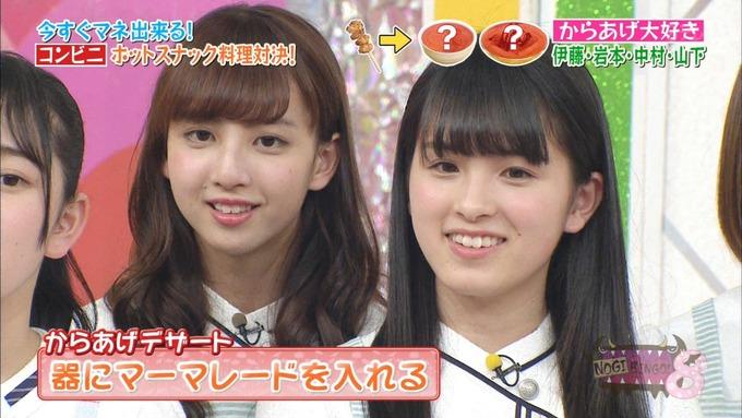 NOGIBINGO8 ホットスナック選手権 理々杏 蓮加 美月 麗乃 (57)