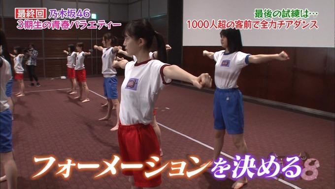 NOGIBINGO83期生 最後の試練② (60)