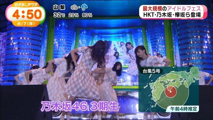 めざましアクア アイドルフェス 乃木坂46 (3)