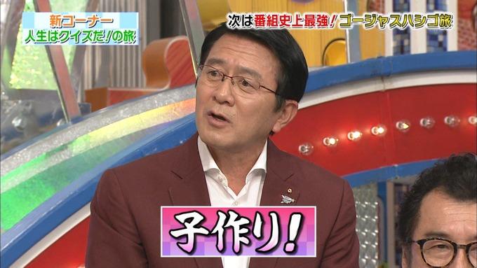 23 笑ってこらえて 齋藤飛鳥 (63)