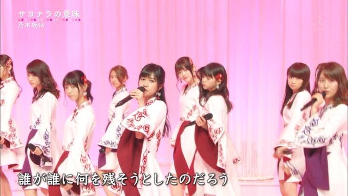 卒業ソング カウントダウンTVサヨナラの意味 (29)