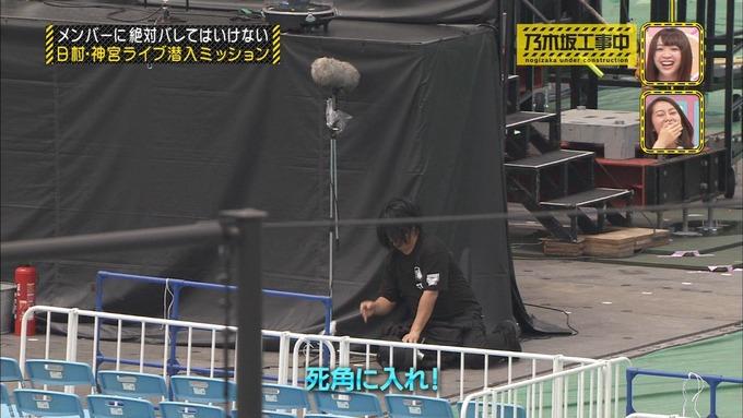乃木坂工事中 日村密着⑥ (125)