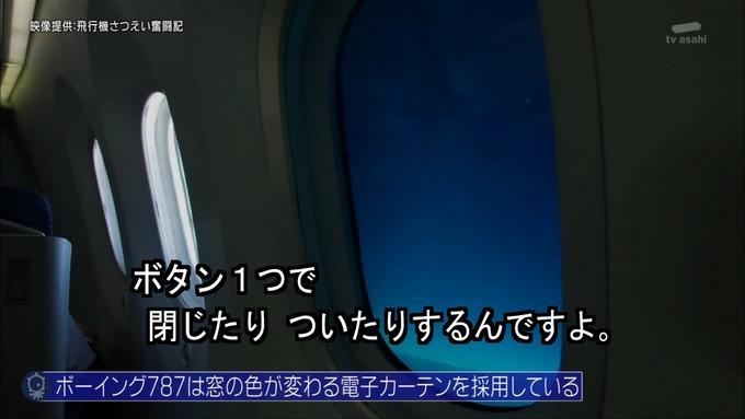 23 タモリ倶楽部 鈴木絢音⑥ (17)