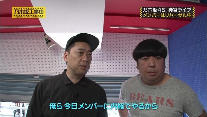 乃木坂工事中 日村密着④ (4)