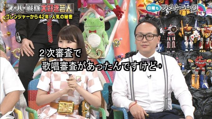 アメトーク 戦隊 井上小百合③ (7)