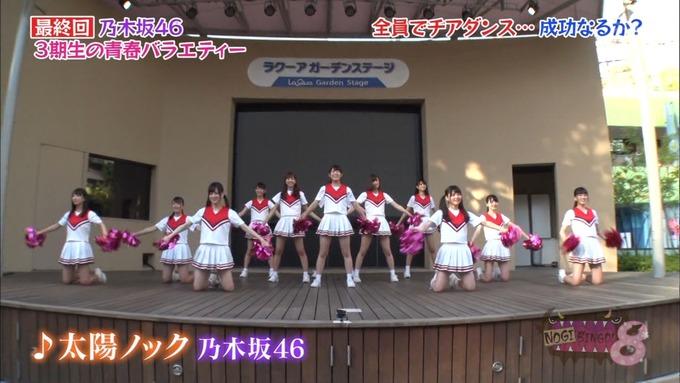 NOGIBINGO83期生 最後の試練⑥ (3)