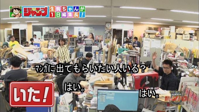 29 ジャンポリス 生駒里奈④ (7)