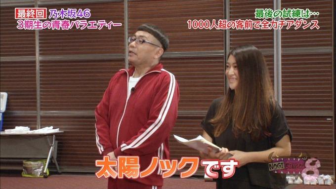 NOGIBINGO83期生 最後の試練② (33)