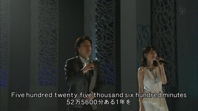 2 MUSICFAIR 生田絵梨花④ (4)