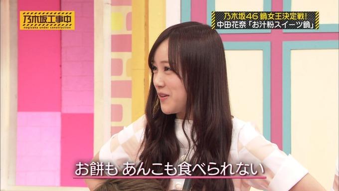 乃木坂工事中 鍋女王決定戦2⑯ (9)