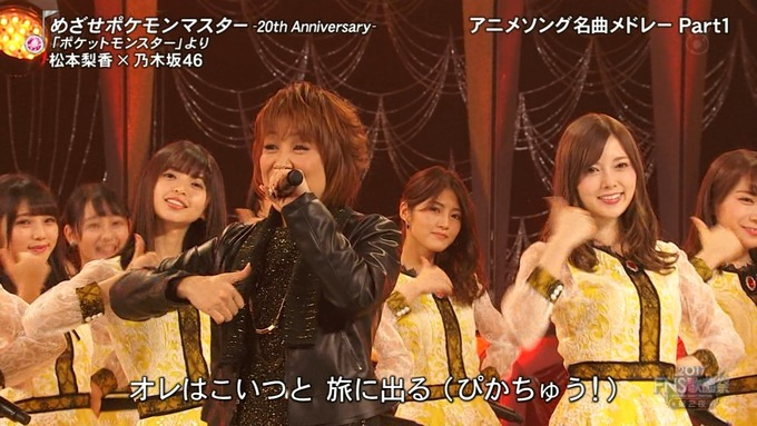 13 FNS歌謡祭 ① (22)