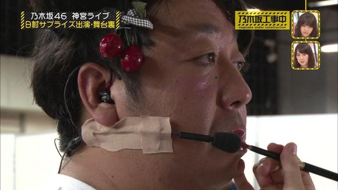 乃木坂工事中 日村密着⑦ (44)