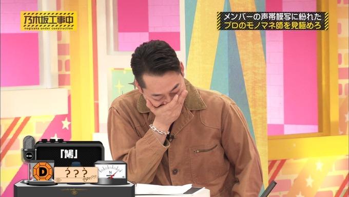 乃木坂工事中 センス見極めバトル⑩ (74)