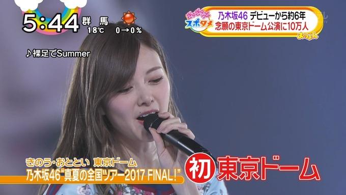 9 おは4 乃木坂46 真夏の全国ツアー2017東京ドーム (10)