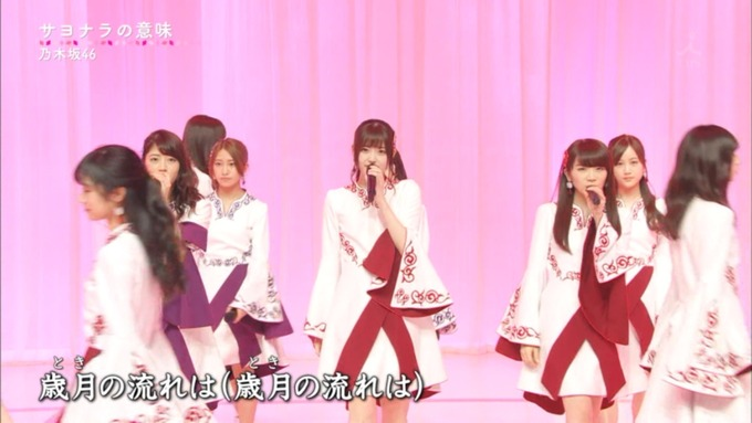 卒業ソング カウントダウンTVサヨナラの意味 (34)