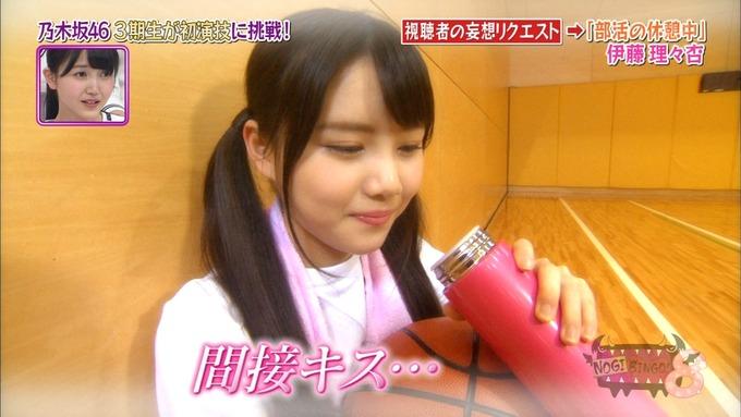 NOGIBINGO8 妄想リクエスト 伊藤理々杏 (44)