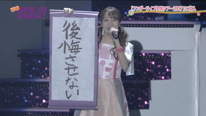 乃木坂46SHOW アンダーライブ (16)