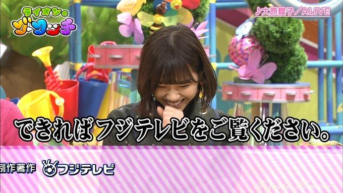 9 ライオンのグータッチ 西野七瀬 (14)
