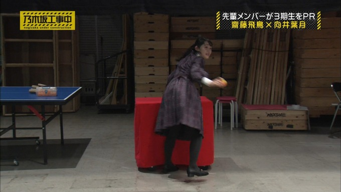 乃木坂工事中 齋藤飛鳥が向井葉月を紹介 (432)