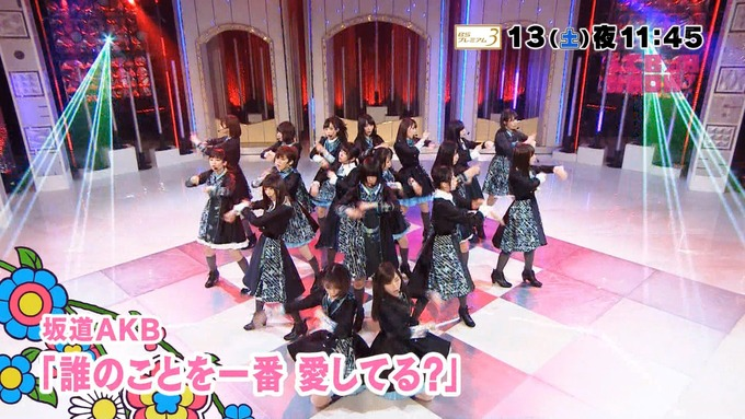 乃木坂46SHOW 坂道AKB (1)