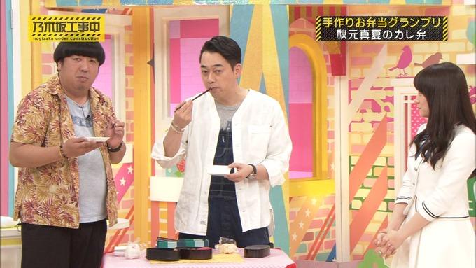 乃木坂工事中 お弁当グランプリ 秋元真夏③ (26)
