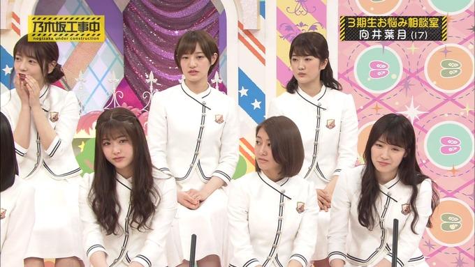 乃木坂工事中 3期生悩み相談 向井葉月 (13)