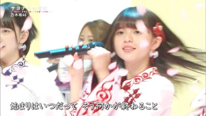卒業ソング カウントダウンTVサヨナラの意味 (122)
