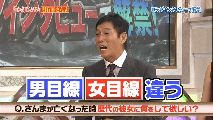 26 誰もしらない明石家さんな 生田絵梨花 (13)
