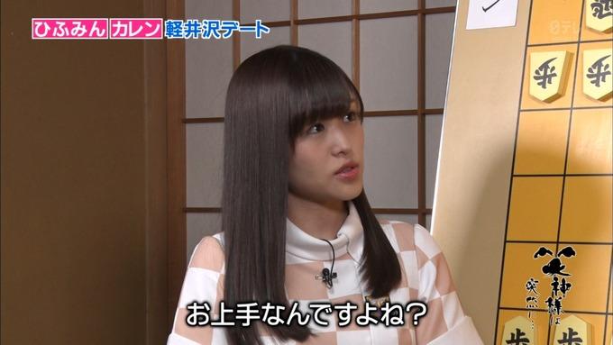 25 笑神様は突然に 伊藤かりん (86)