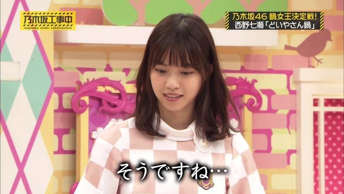 乃木坂工事中 鍋女王決定戦③ (20)